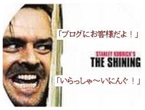 Shaining2_4