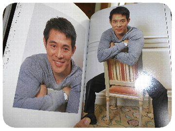 Jetmagazine